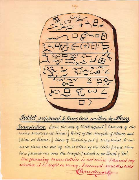 In the modern day printing of 'The Books of the Golden Age' on page 195 is an illustration of this tablet